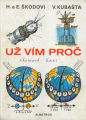 [CHILDREN'S BOOK] Uz vim proc 2