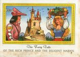 [ADVERTISEMENT] The fairy tale of the rich prince and the diligent maiden [graphic]